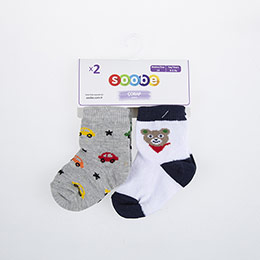 Erkek Bebek İkili Soket Çorap Lacivert (14-22 numara)