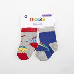Erkek Bebek İkili Çorap Lacivert (14-22 numara)