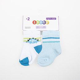 Erkek Bebek Üçlü Çorap Mavi (14-22 numara)