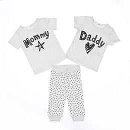 Erkek Bebek Pijama Takımı Bej Melanj (56 cm-2 yaş)