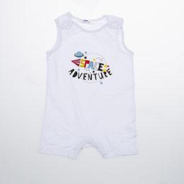 Erkek Bebek Tulum Beyaz (0-2 yaş)