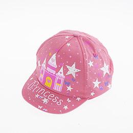 Kız Çocuk Kep Şapka Fuşya (2-4 yaş)