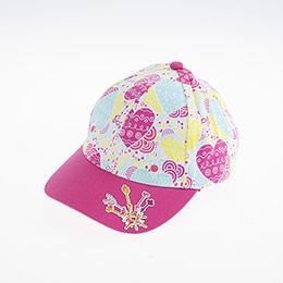 Kız Çocuk Kep Şapka Soft Pembe (5-8 yaş)