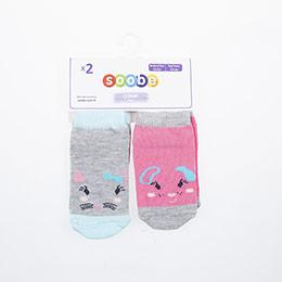Kız Bebek İkili Çorap Gri (15-22 numara)