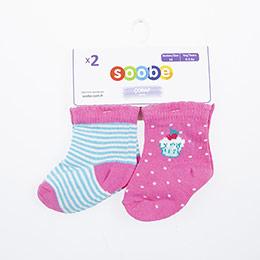 Kız Bebek İkili Çorap Pembe (14-22 numara)