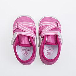 Kız Bebek Kutulu Patik Fuşya (17-19 numara)