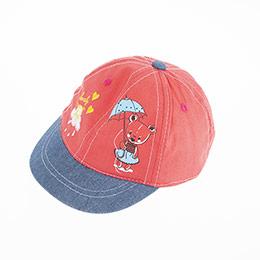 Kız Bebek Kep Şapka Fuşya (0-18 ay)