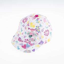 Kız Bebek Kep Şapka Beyaz (0-18 ay)