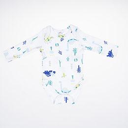 Erkek Bebek Uzun Kol Badi Beyaz (3-15 ay)