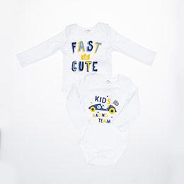 Erkek Bebek Uzun Kol Body Set Beyaz (3-15 ay)