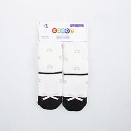 Newborn Kız Altı Kaydırmaz Havlu Çorap Siyah 14