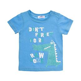 Erkek Bebek Tişört Açık Mavi (12-24 ay)