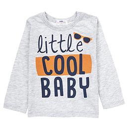 Erkek Bebek Tişört Gri Melanj (12-24 ay)