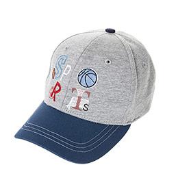 Erkek Çocuk Kep Şapka Gri Melanj (3-7 Yaş)
