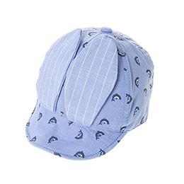 Erkek Bebek Kep Şapka Mavi (0-24 ay)