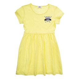 Kız Çocuk Elbise Sarı (3-7 Yaş)