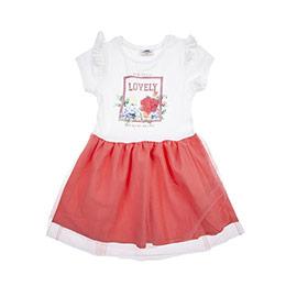 Kız Çocuk Örme Elbise Mercan (3-7 Yaş)