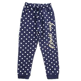 Kız Çocuk Denim Pantolon Lacivert (3-7 Yaş)