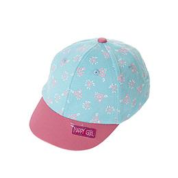 Kız Çocuk Kep Şapka Mint (1-3 Yaş)