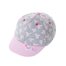 Kız Çocuk Kep Şapka Gri Melanj (1-3 Yaş)