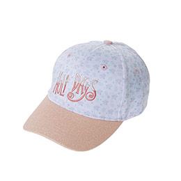 Kız Çocuk Kep Şapka Beyaz (3-7 Yaş)