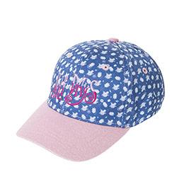 Kız Çocuk Kep Şapka Mavi (3-7 Yaş)
