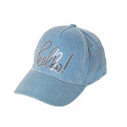 Genç Kız Kep Şapka Turkuaz (8-12 Yaş)