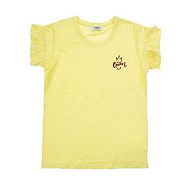 Genç Kız Tişört Sarı (8-12 Yaş)