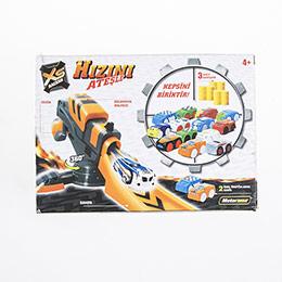 XS RacerSpeed Launcher